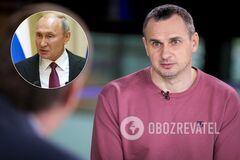 Сенцов і Путін