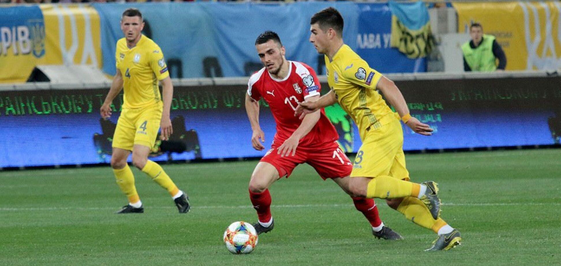 Курити будемо пізніше: що означає матч з Сербією для розкладів України на Євро-2020