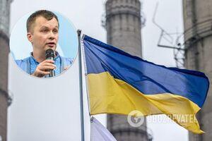 Милованов влаштував масові 'чистки' на держпідприємствах