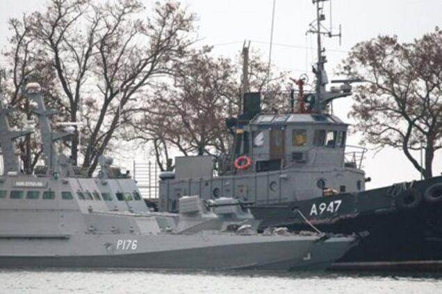Захваченные корабли