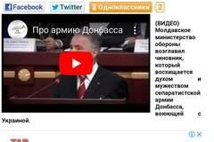 Пропутінські політики захопили владу в Молдові