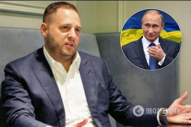 "Ермак - ""суперагент Кремля"", - Пионтковский"