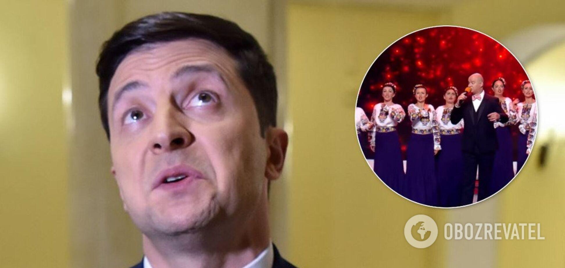 Ответил коротко: стало известно, как Зеленский отреагировал на скандальную песню о поджоге дома Гонтаревой