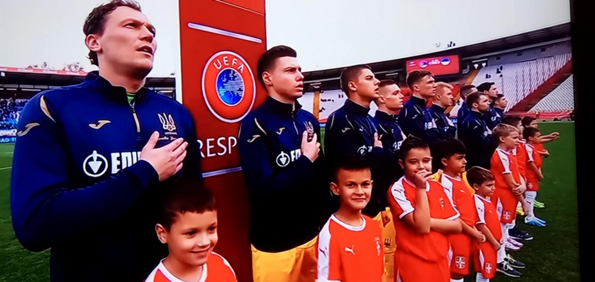 Потужний гімн України на стадіоні в Сербії: з'явилося відео