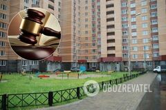 Верховный Суд поставил точку в серьезном квартирном вопросе: что решил