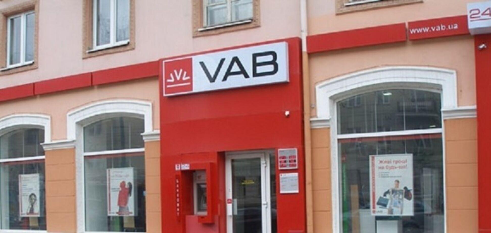 Дело VAB банка: экспертиза опровергла обвинения НАБУ. Документы