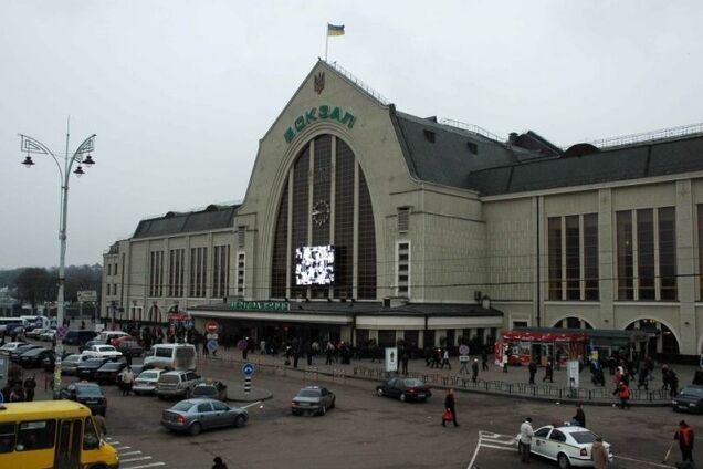 У Києві повідомили про замінування вокзалу