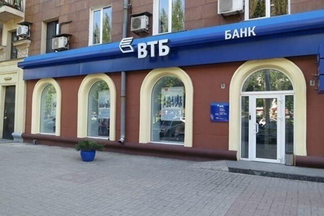В Киеве разоблачили схему на 96 млн грн