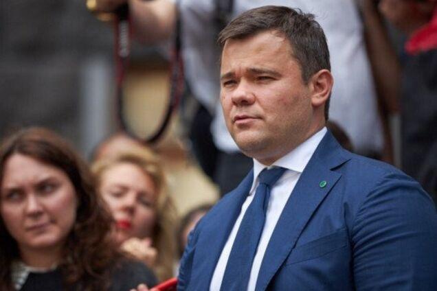 """Мы хотим, чтобы эти деньги контролировались вами: Опубликована аудиозапись, на которой якобы Гончарук убеждает """"Слуг народа"""" не забирать из бюджета 7,7 млрд гривен - Цензор.НЕТ 4016"""