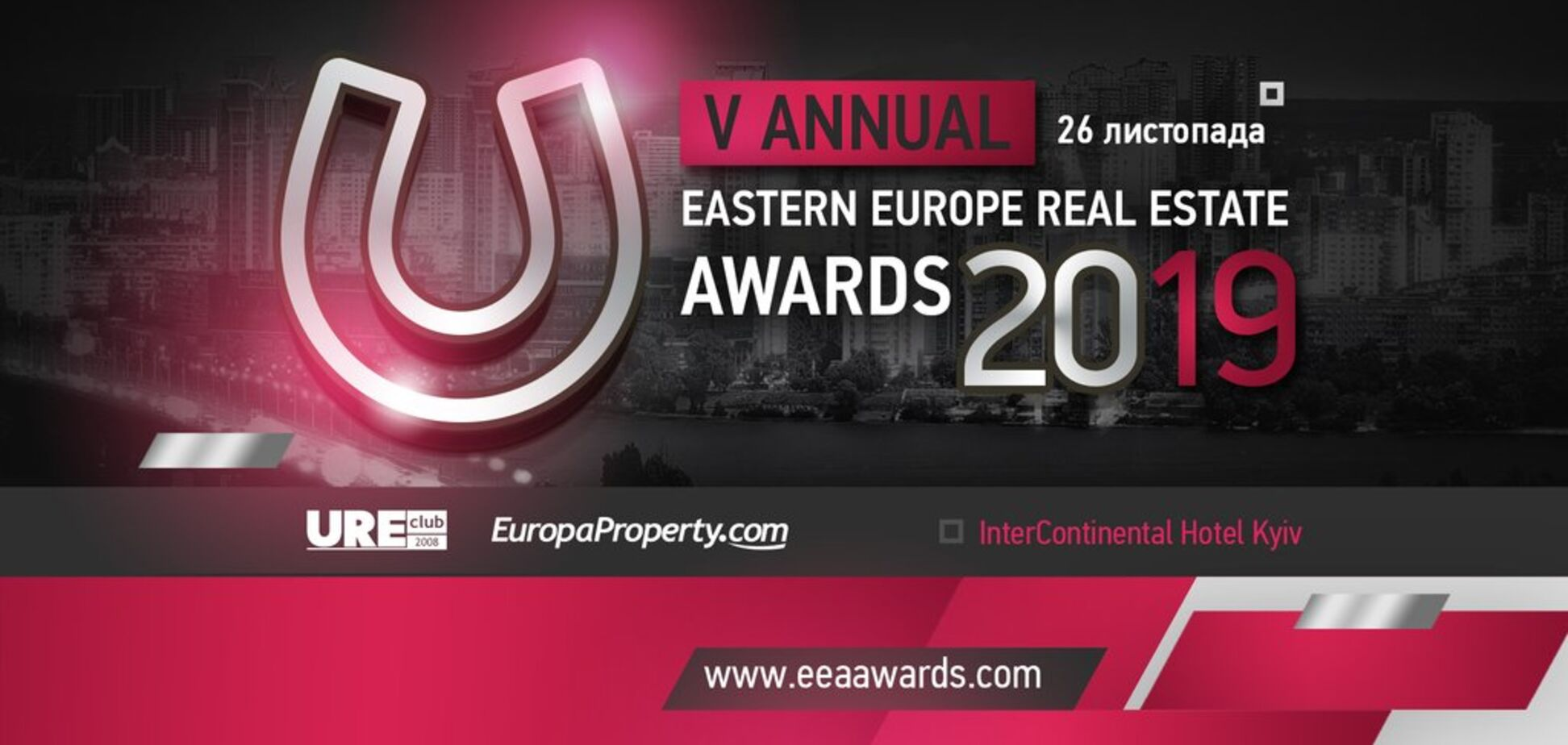 Переможці EE Real Estate Awards автоматично стануть номінантами європейських премій