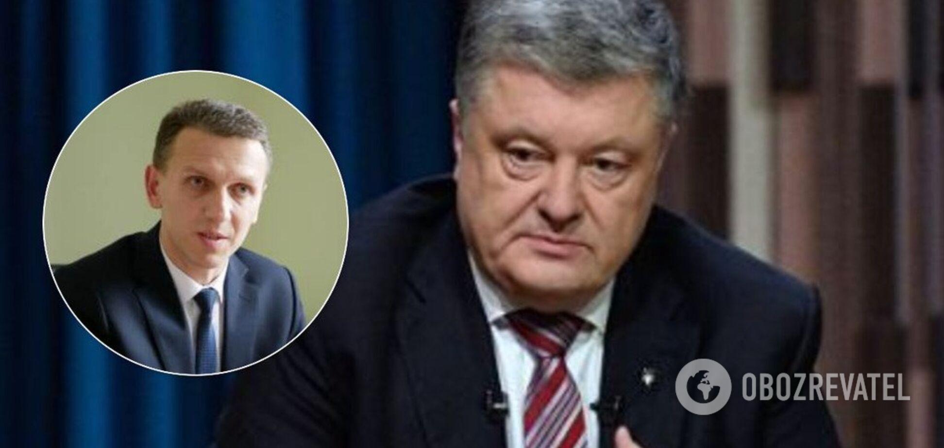'Судороги Трубы!' У Порошенко отреагировали на 'подозрение' ГБР