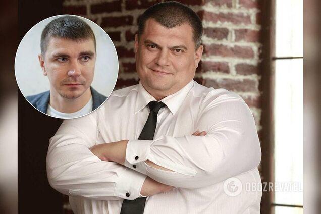 """Поляков слил запись разговора """"слуг"""" с полицией Кривого Рога"""