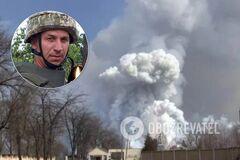Взрывы в Балаклее: названо имя третьего погибшего