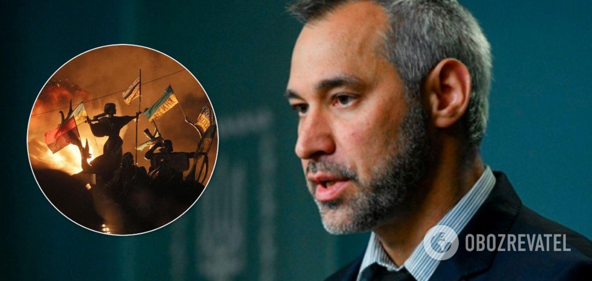 ''Хотели защитить карьеру и расследовать еще 20-25 лет!'' Рябошапка сделал громкое заявление по делам Майдана