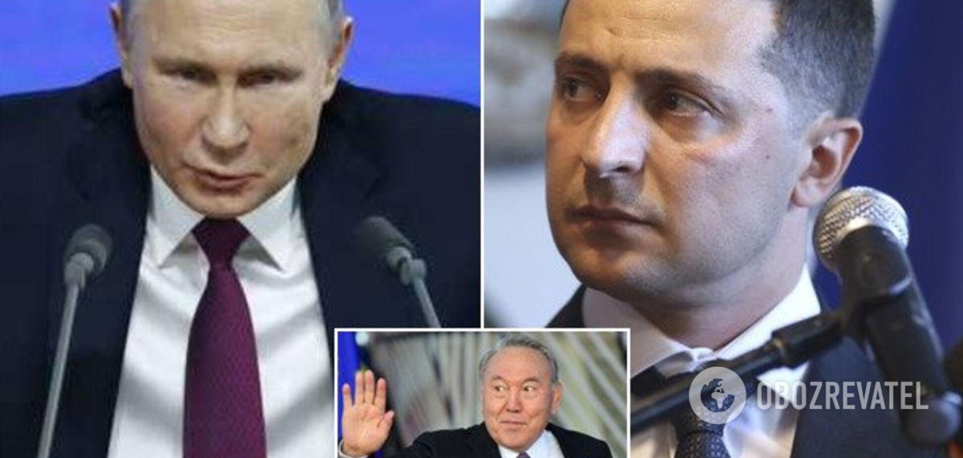Путин, Зеленский и Назарбаев