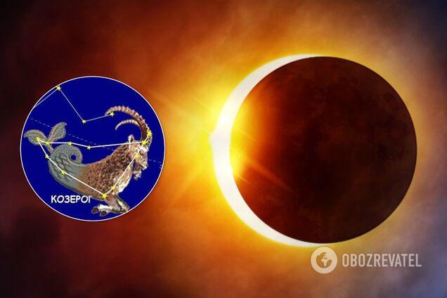 Сонячне затемнення 26 грудня буде двояким