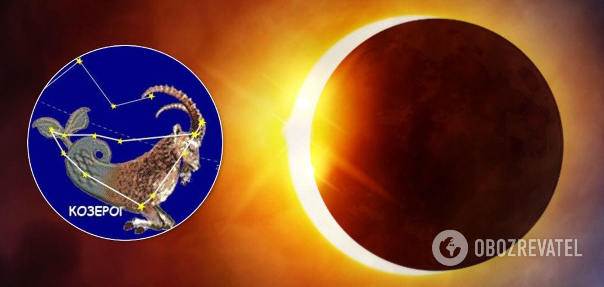 Наближається небезпечне затемнення: маг розповів, хто потрапить під удар