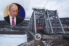 'Ситуация созрела!' Путин задумал еще один мост