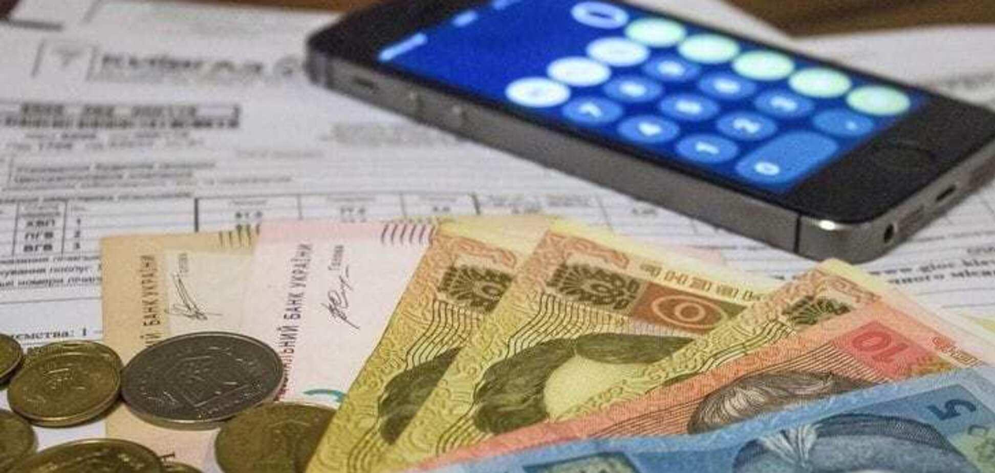 Повышение тарифов уже не за горами: сколько заплатят украинцы за газ, отопление и свет