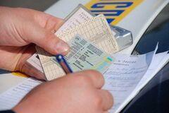 В Україні почали міняти водійські права: кого торкнеться
