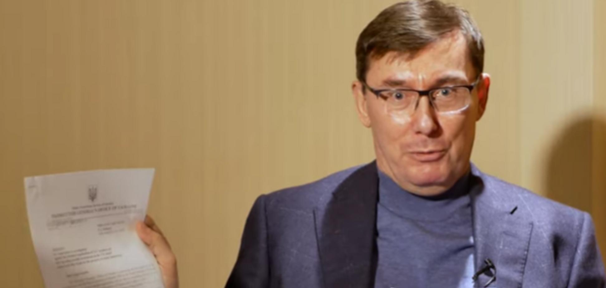 Луценко предоставил документы, обличающие ложь Йованович в Конгрессе. Видео