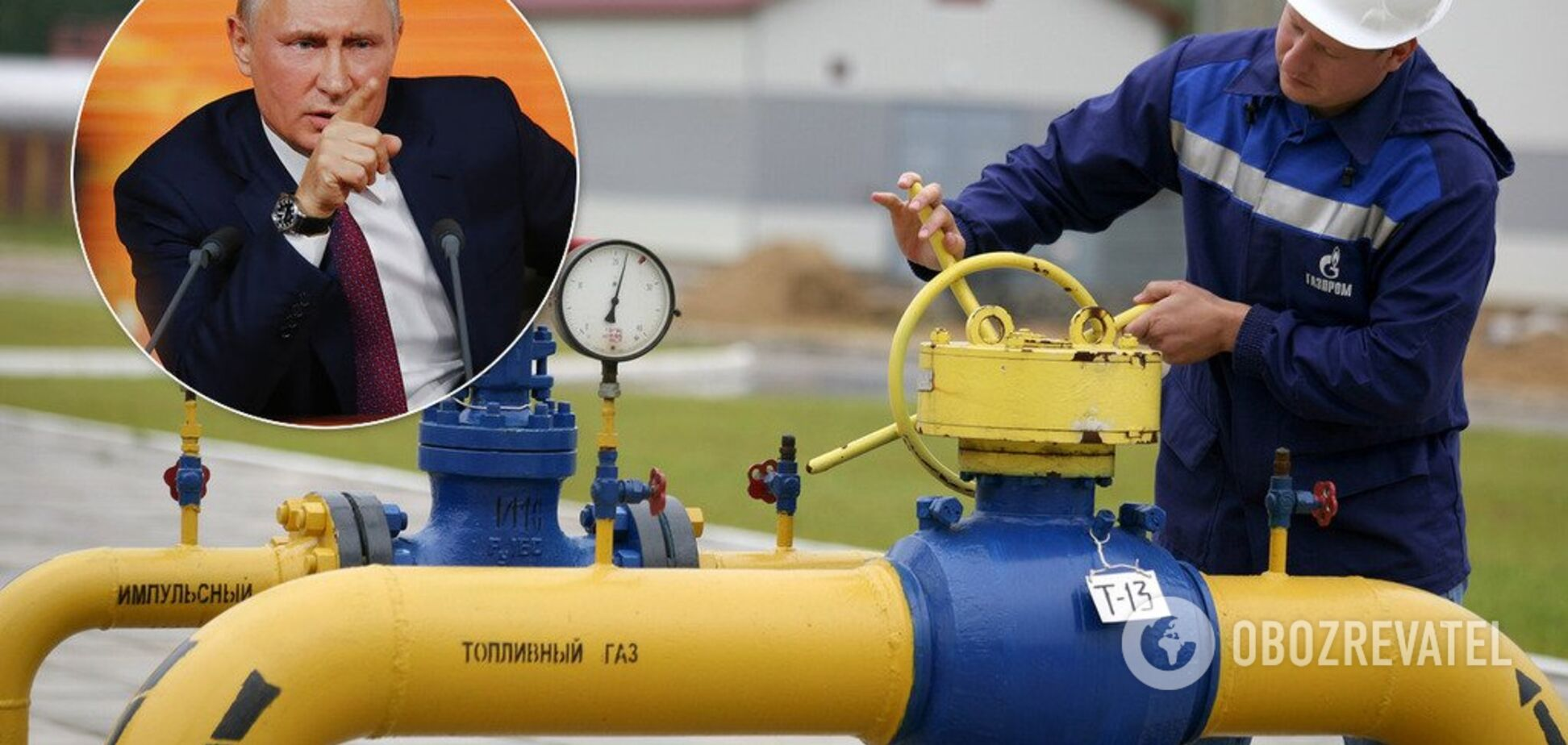 Украина готова к 'газовой войне' с Россией: в 'Нафтогазе' ошарашили заявлением