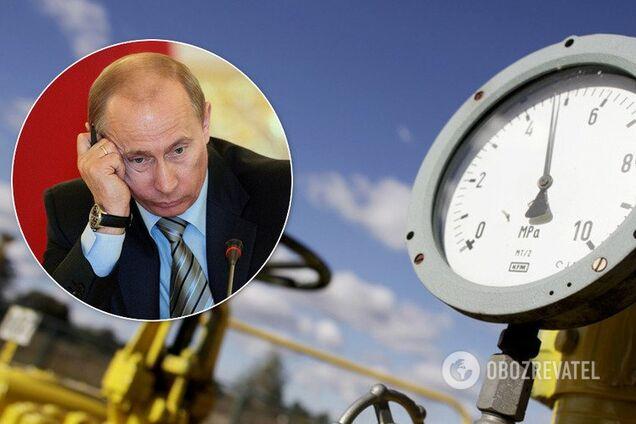 Украина ответила о скидке на газ