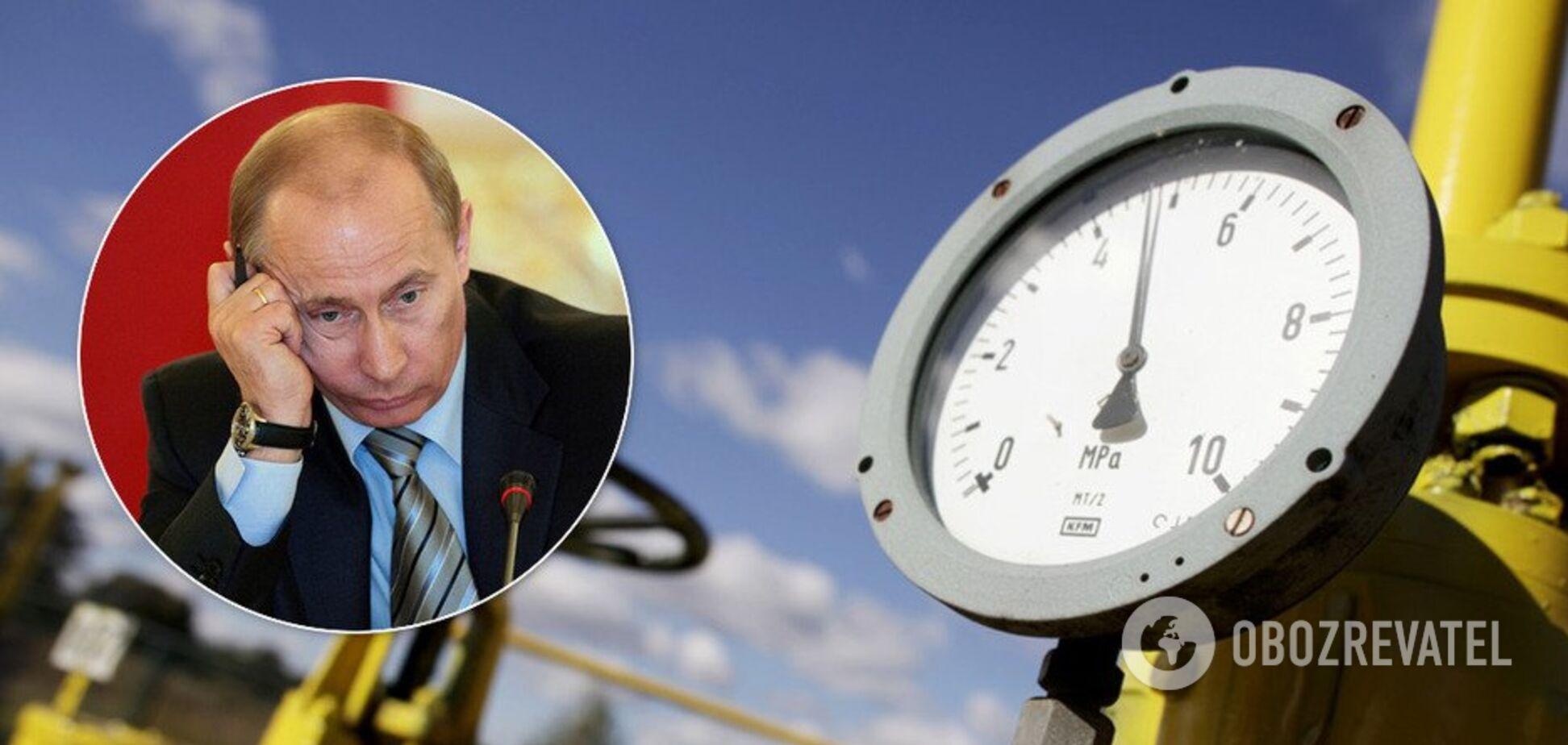 Россия лишилась газовой монополии: Украина впервые провела транзит между странами ЕС