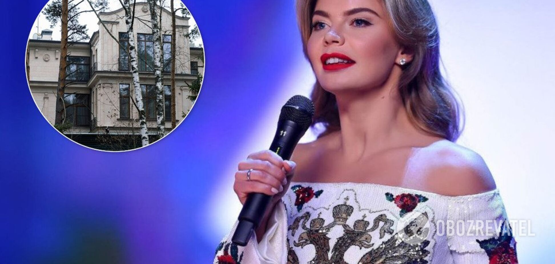 Любовница Путина купила землю на элитной Рублевке: что известно о ее состоянии