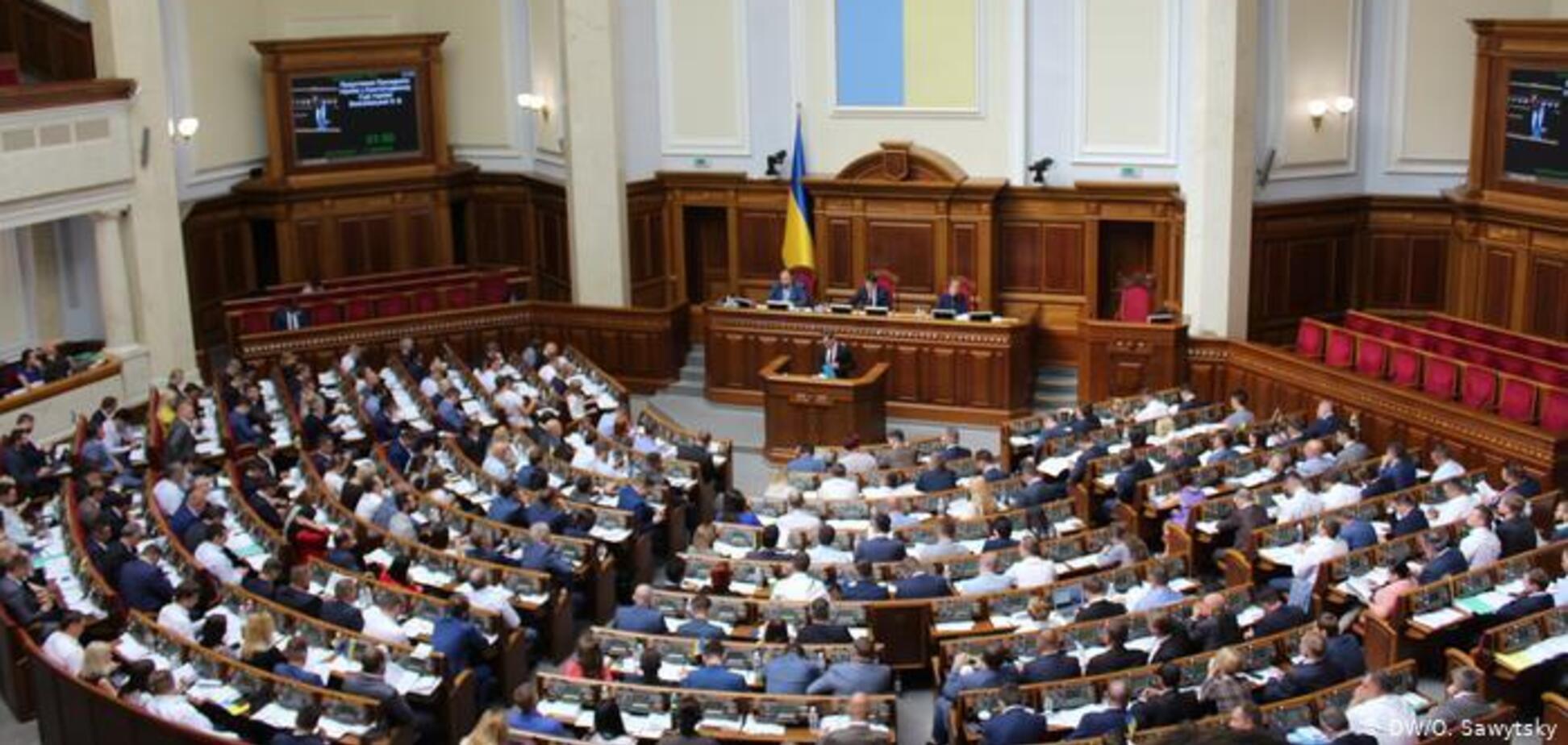Недоторканність: зняти для народу в Конституції й залишити для депутатів у Законі
