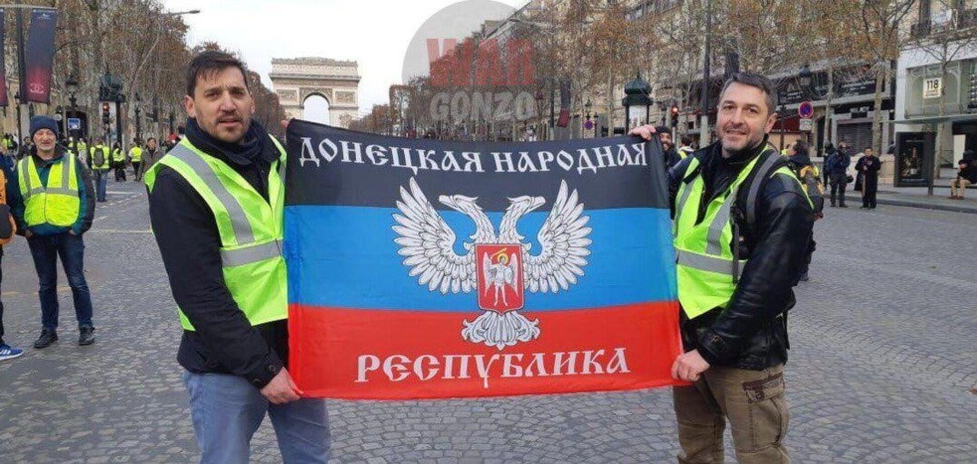 Как 'ДНР' открывала свое посольство во... Франции