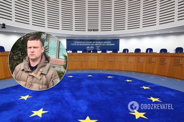 ЄСПЛ зобов'язав Україну заплатити Леоніду Развозжаєву