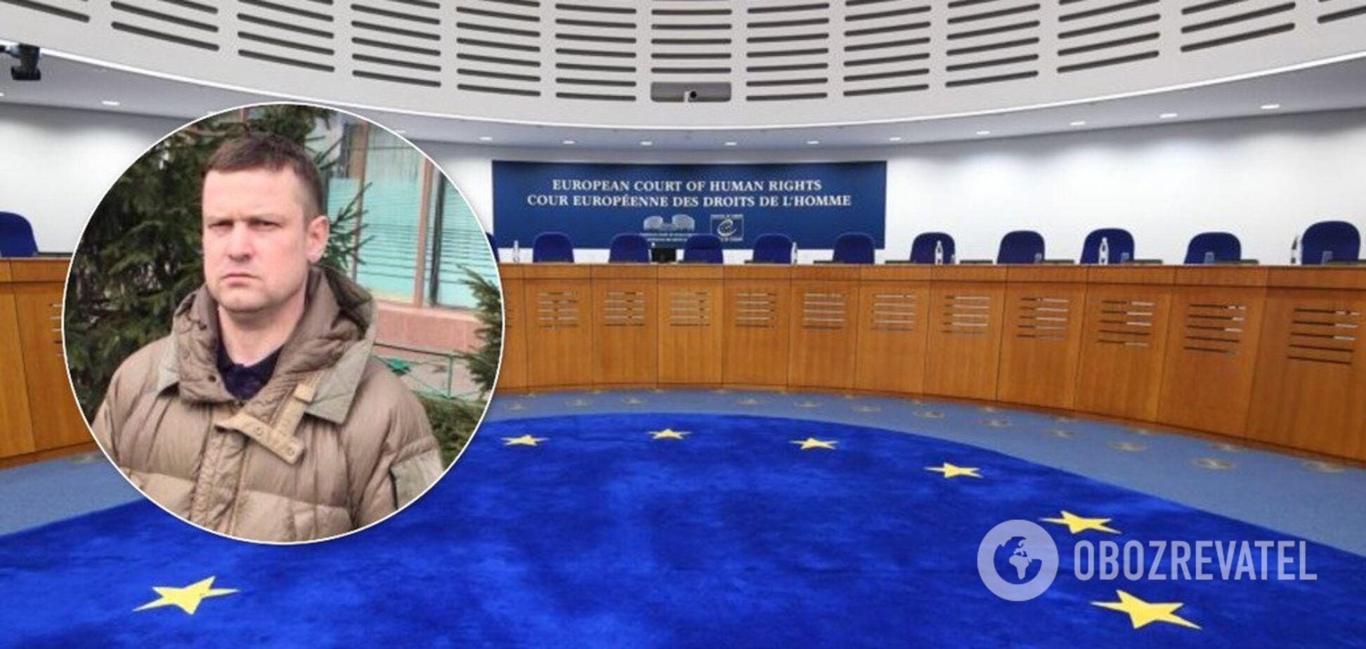 ЄСПЛ зобов'язав Україну заплатити Леоніду Развозжаеву