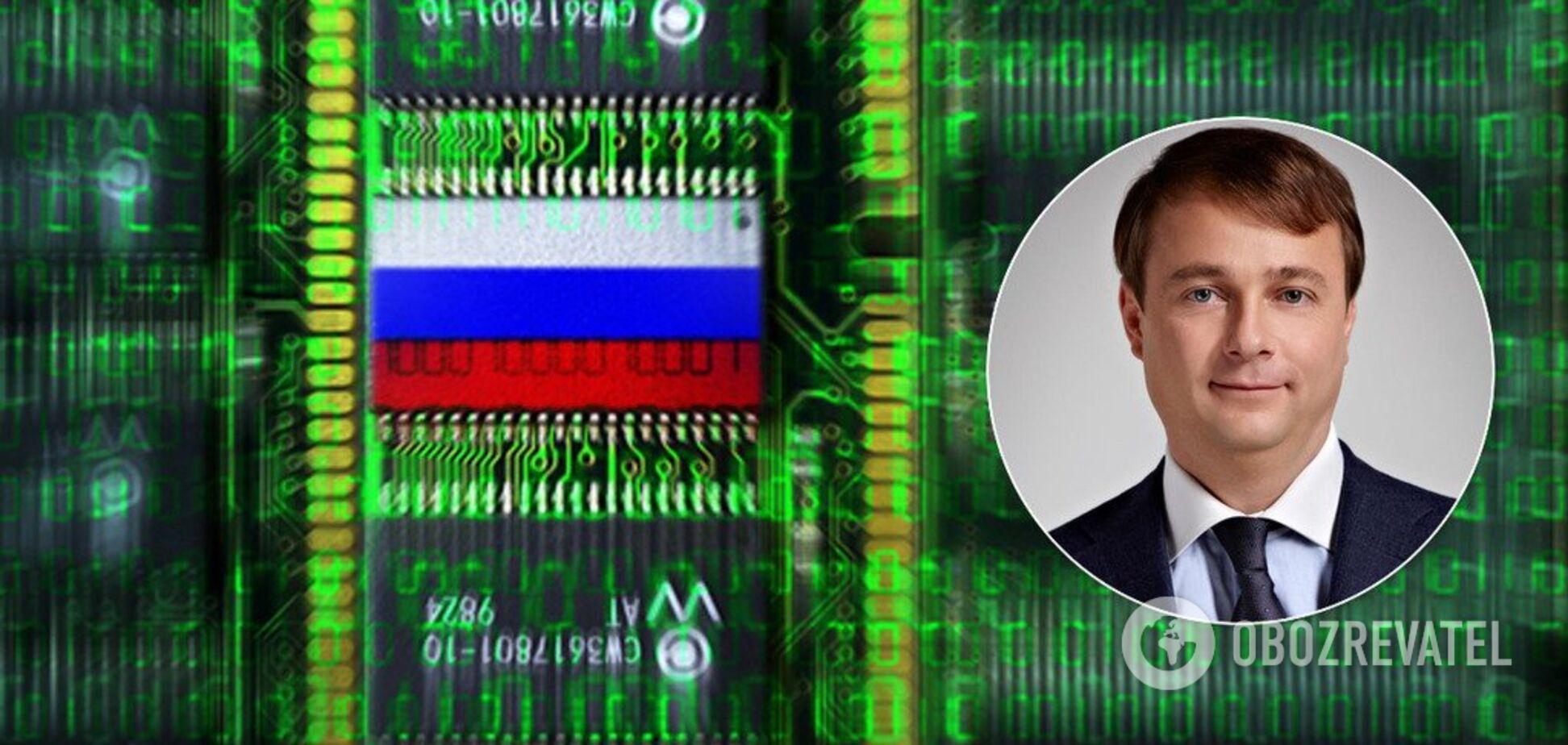 Фанати Путіна у Раді: волонтер запропонував спосіб боротьби