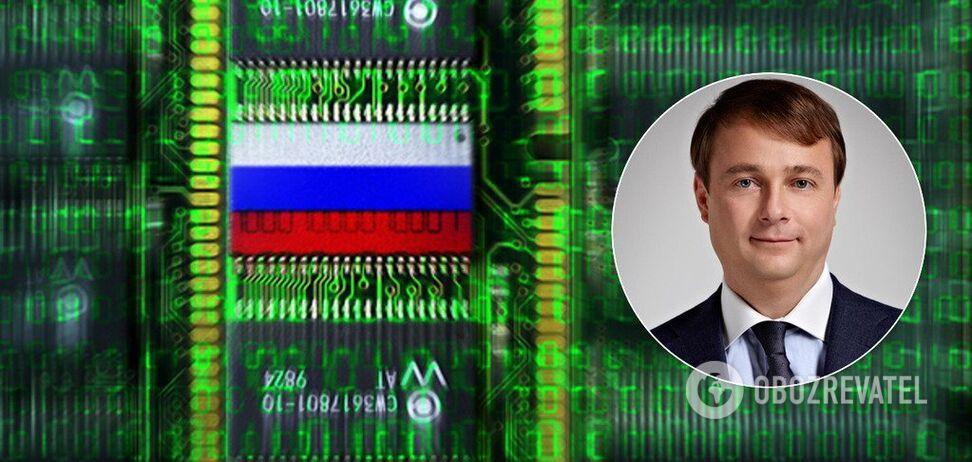 Фанаты Путина в Раде: волонтер предложил способ борьбы