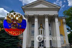 'Советские безбожники': в ПЦУ заявили о гонениях на верующих в Крыму