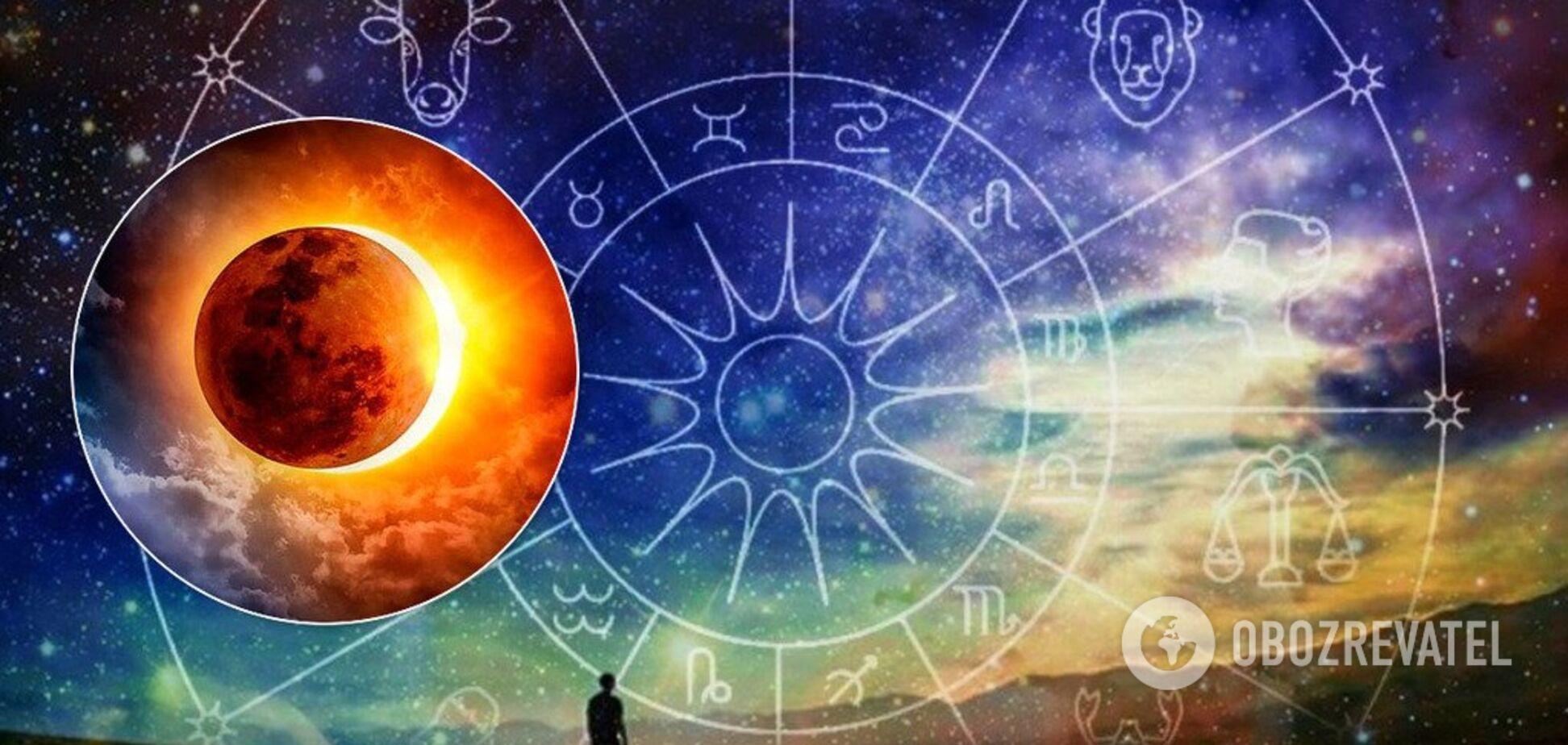 Затмение 26 декабря: как избежать опасностей и привлечь удачу