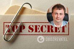 Соратник Януковича допущен к гостайне: чем это грозит Украине