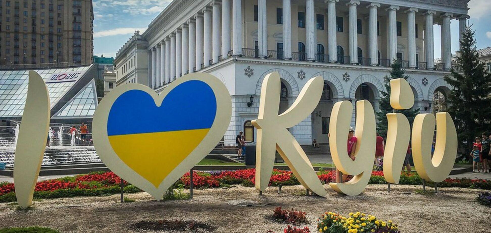'Этого ждали все!' В США переименовали Киев