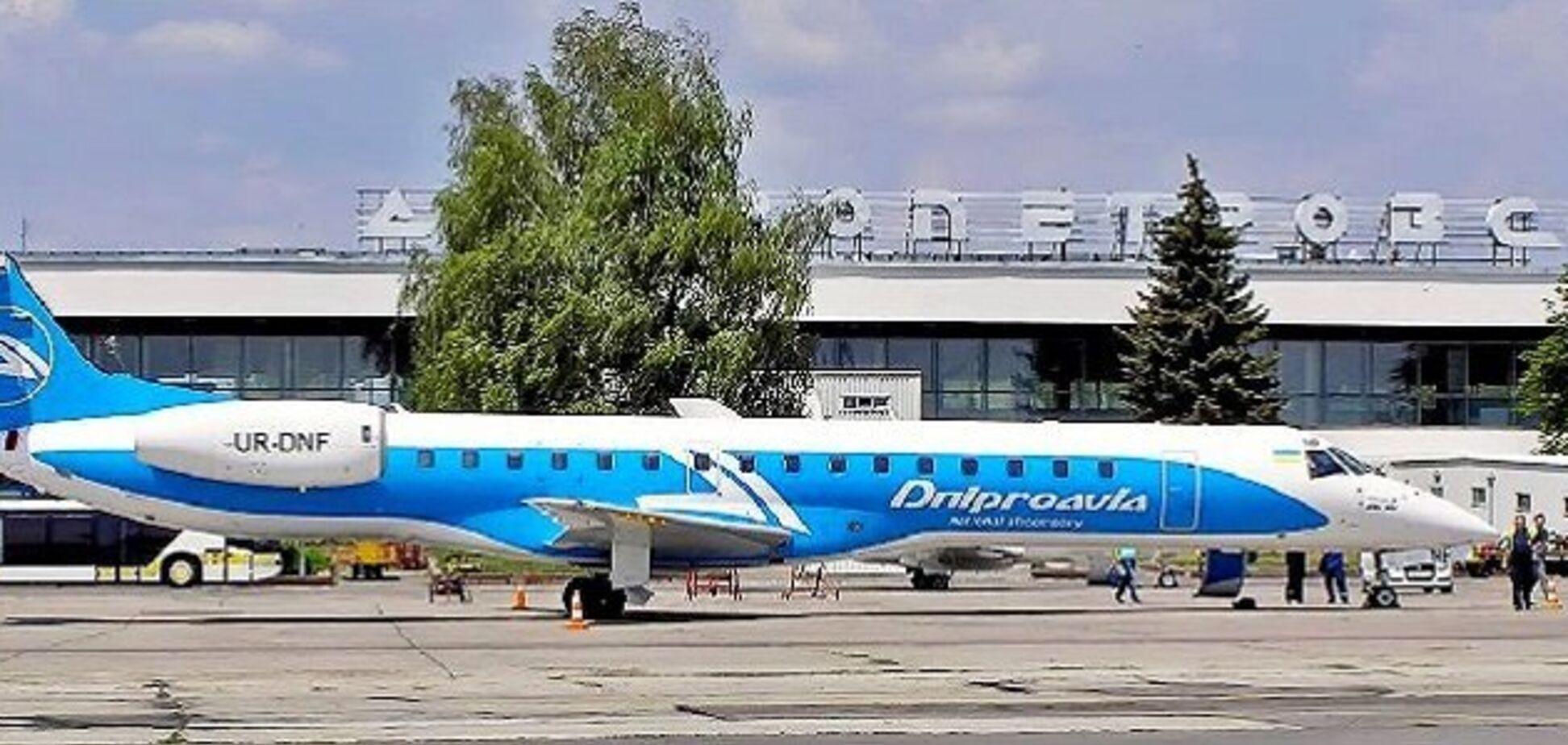 У Дніпрі дали старт будівництву нового аеропорту