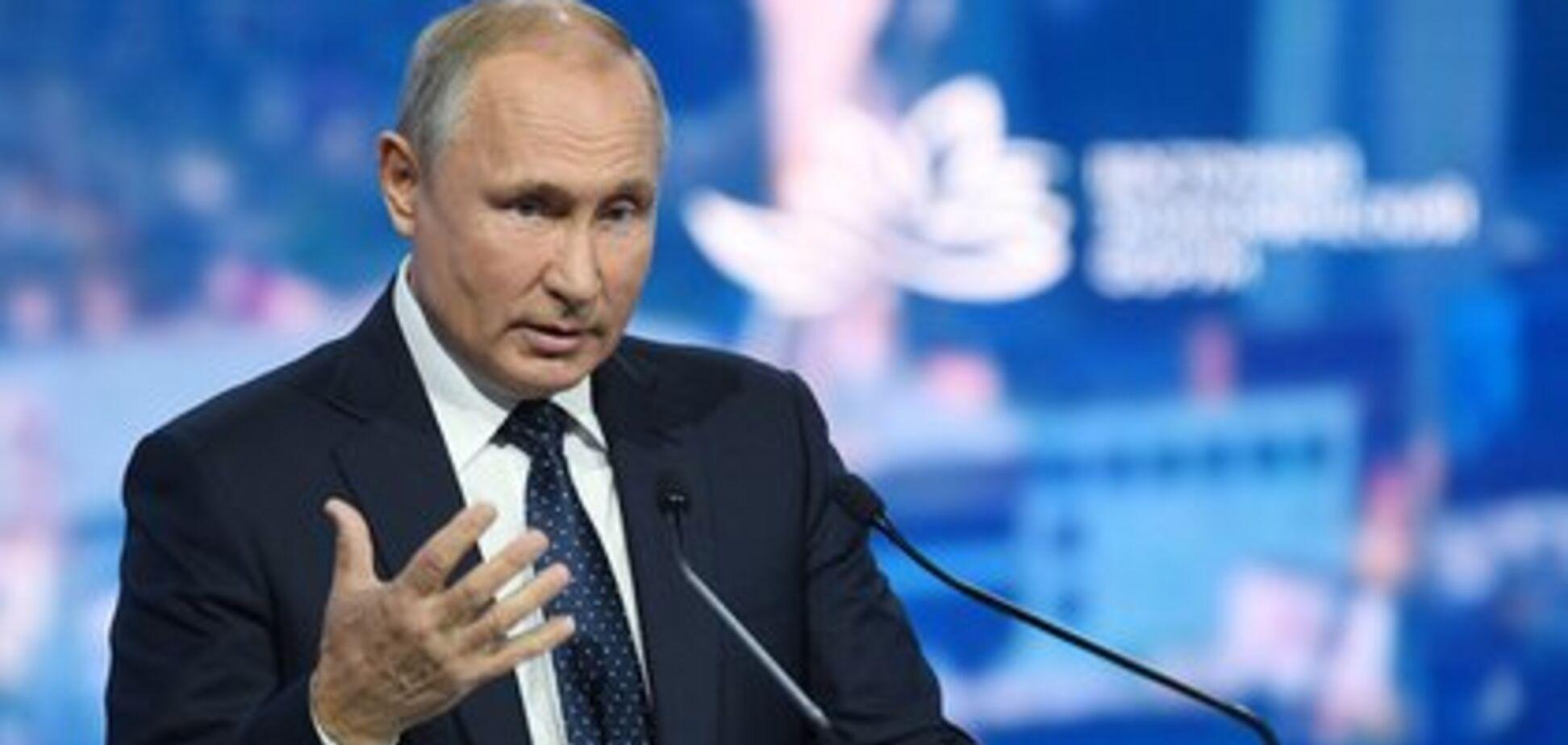 Путин расчленил Россию