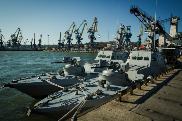 """Украинские военные катера """"Кременчуг"""" и """"Лубны"""""""