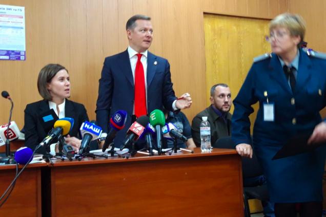Ляшко прийшов у суд через бійку з Герусом