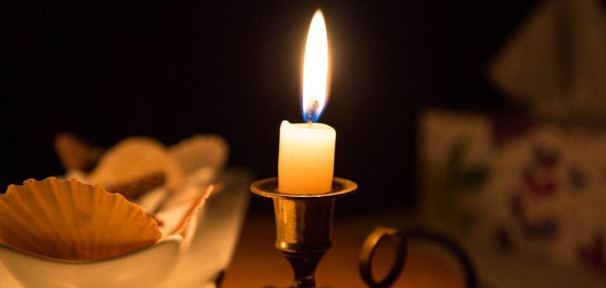 У Дніпрі попередили про масштабне відключення світла