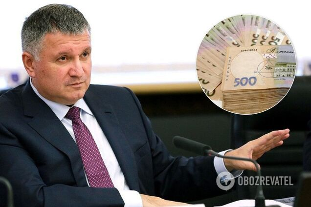 Зарплата Авакова знизилася втричі: скільки отримує глава МВС