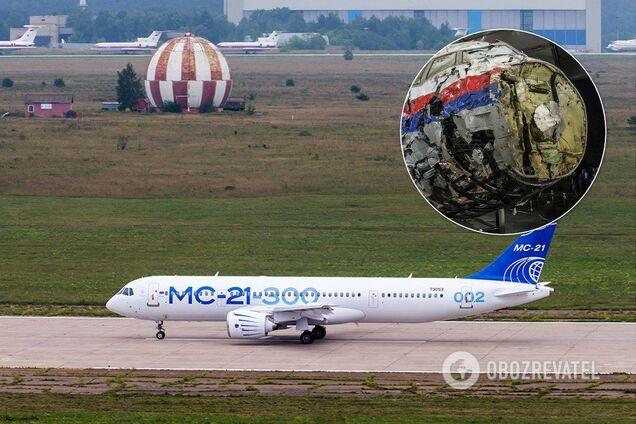 Малайзія готова купувати літаки у Росії