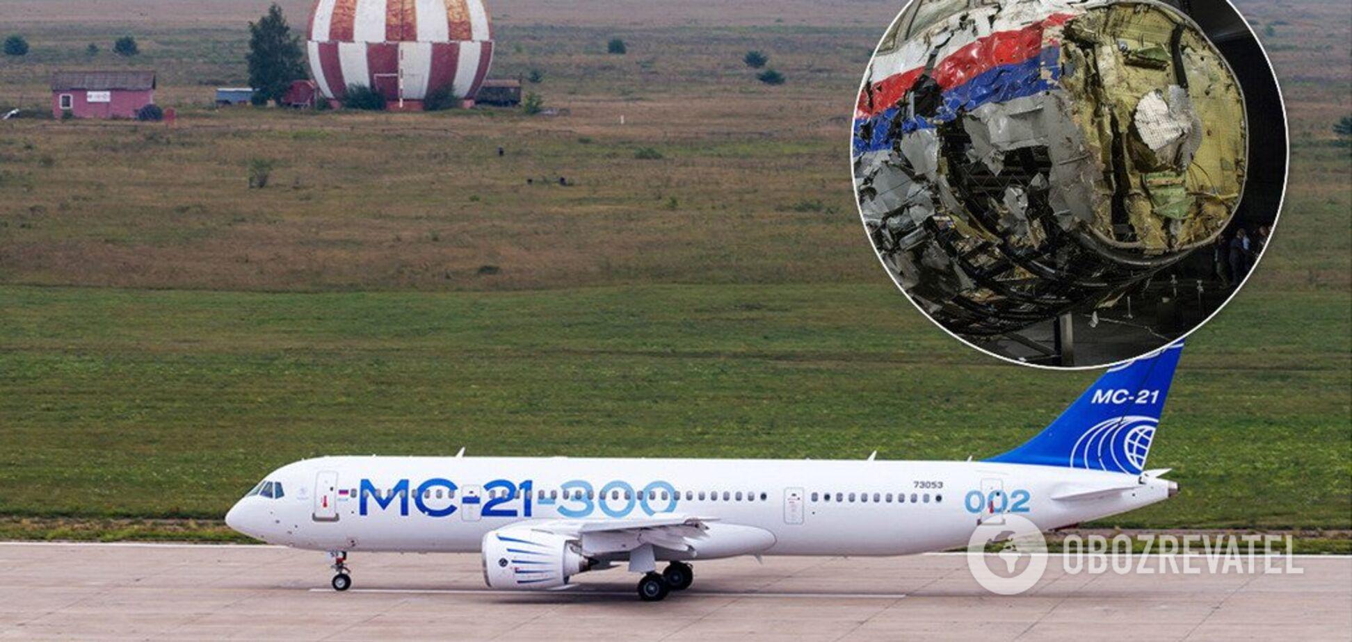 Закрили очі на MH17? Малайзія оголосила про потужну співпрацю з Росією