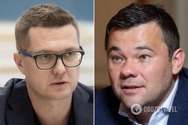 Іван Баканов і Андрій Богдан