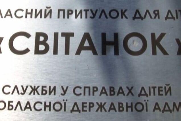 Всплыли новые ужасы издевательств в приюте Одессы