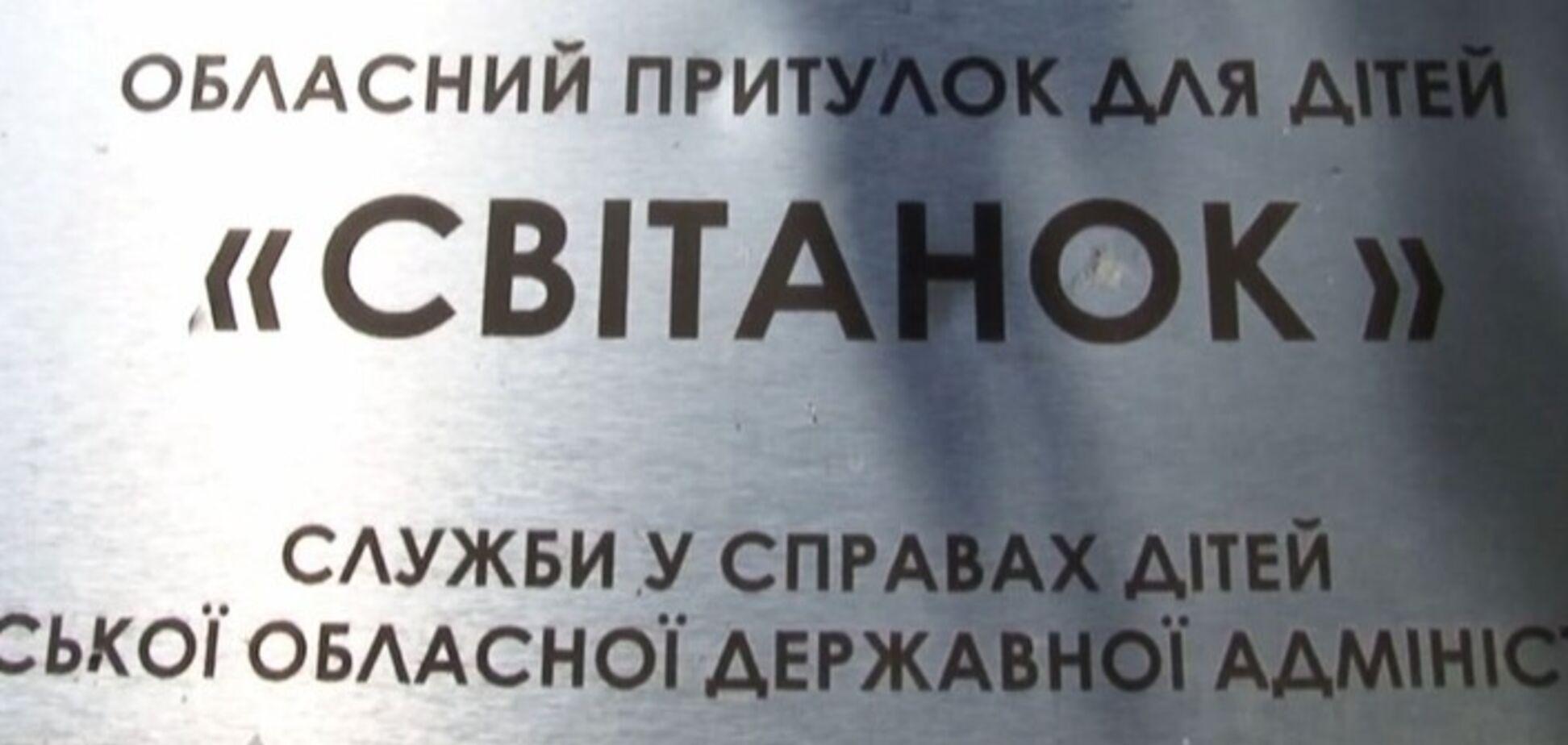 Діти тікали, різали вени та труїлися: стали відомі нові жахи знущань у притулку Одеси